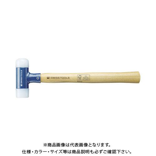 PBスイスツールズ 無反動ハンマー(グラスファイバー柄) 303-4