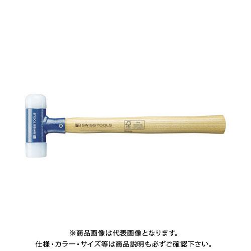 PBスイスツールズ 無反動ハンマー(グラスファイバー柄) 303-6