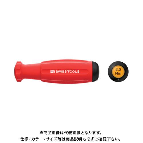 PBスイスツールズ メカトルク(トルクドライバー) プリセ 8314A-2.0