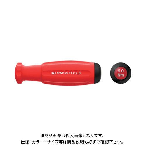 PBスイスツールズ メカトルク(トルクドライバー) プリセ 8314A-5.0