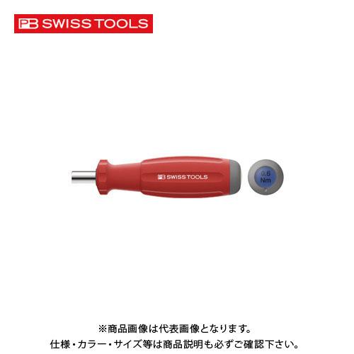 PBスイスツールズ 8314M-0.6 メカトルク(トルクドライバー) プリセット