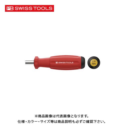 PBスイスツールズ 8314M-2.0 メカトルク(トルクドライバー) プリセット