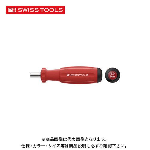 PBスイスツールズ 8314M-5.0 メカトルク(トルクドライバー) プリセット