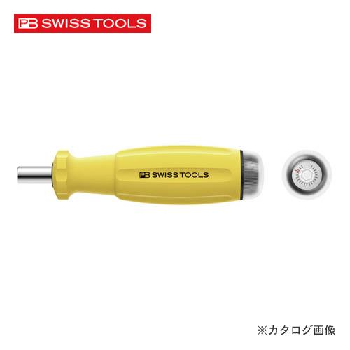 PBスイスツールズ 8317M-0.4-2.0ESD メカトルク (トルクドライバー)
