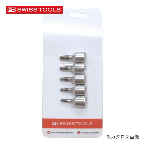 PBスイスツールズ V10-398B/SETCN .3/8SQ イジリドメビットソケットセット