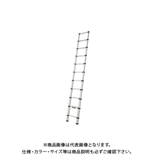 【直送品】ハセガワ 長谷川工業 テレスコピックラダー HPS-38BD
