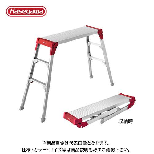 【直送品】ハセガワ 長谷川工業 PROラインシリーズ DL 足場台 DL-1510