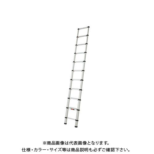 【直送品】ハセガワ 長谷川工業 コンパクト1連はしご テレスコピックラダー HPS-33BD 17208