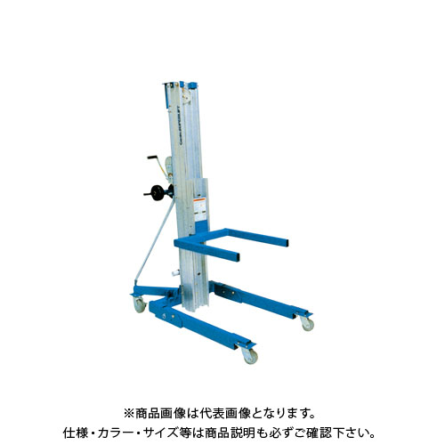 【運賃見積り】【直送品】ハセガワ 長谷川工業 可搬式マテリアルリフト 標準ベース SLA-5 33322