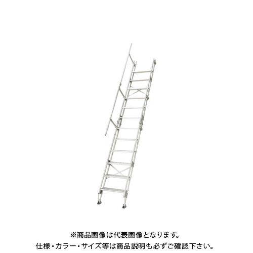 【直送品】ハセガワ 長谷川工業 アルミ仮設階段はしご 健作くん K-14-600 35330