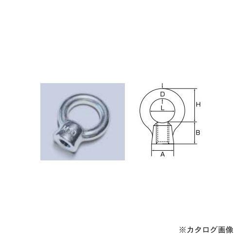 ひめじや 日本全国 送料無料 HIMEJIYA アイナット INT-10M 20入 鍛造製 保証