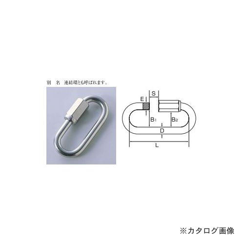 ひめじや HIMEJIYA リングキャッチ(レギュラー) 30入 SH-2.5