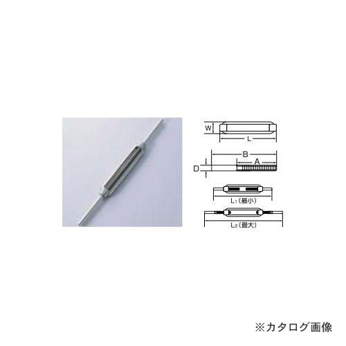 ひめじや HIMEJIYA 枠式ターンバックル(ストレート&ストレート) 20入 TB-8S