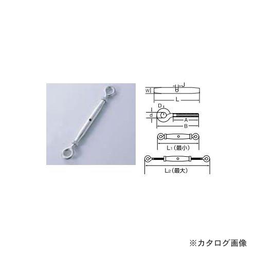 ひめじや HIMEJIYA パイプターンバック(アイ&アイ) 20入 TBP-4E