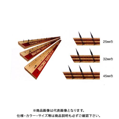 【直送品】【運賃見積り】マキシムグリッパー 45-341 4mmコンクリート釘付 1-38