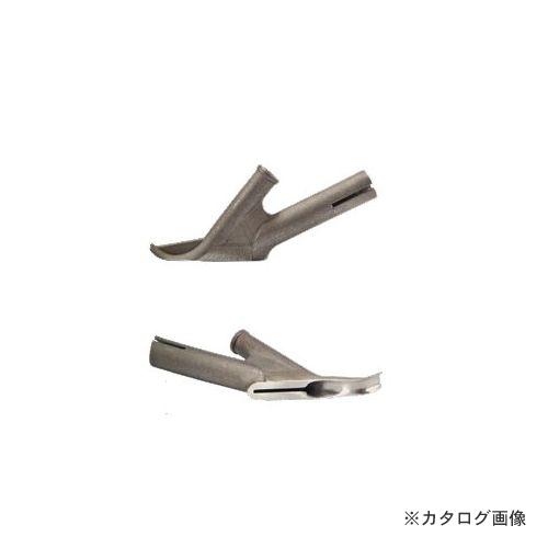 訳あり品送料無料 インテリア施工用具のヒロシマ 広島 全品送料無料 HIROSHIMA 127-70 スピードノズル70