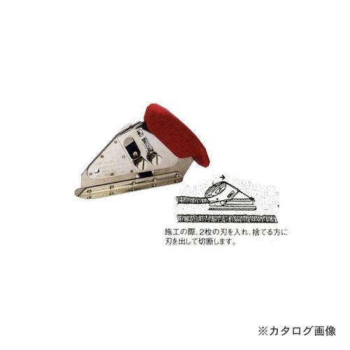 広島 HIROSHIMA ループパイルカッター 10-152 19-00