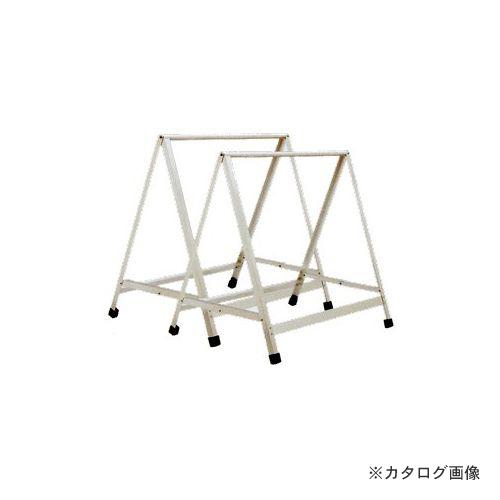 広島 HIROSHIMA アルミ出仕事台 450 207-02