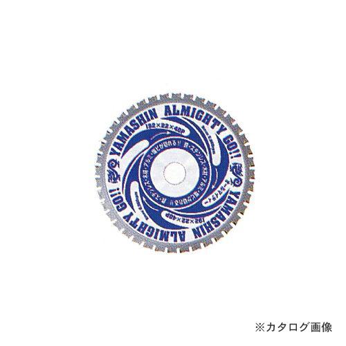 広島 HIROSHIMA チップソー YSD-192G40 285-01
