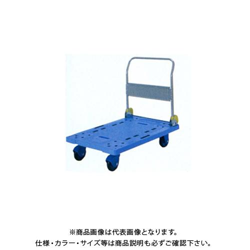 【直送品】【運賃見積り】広島 HIROSHIMA ハンドトラック PF-301C-P 312-07