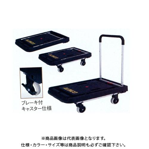 広島 HIROSHIMA ツインキャリー KHFB-100 312-26