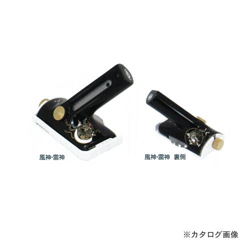 広島 HIROSHIMA パーフェクトカッター 風神・雷神 384-15