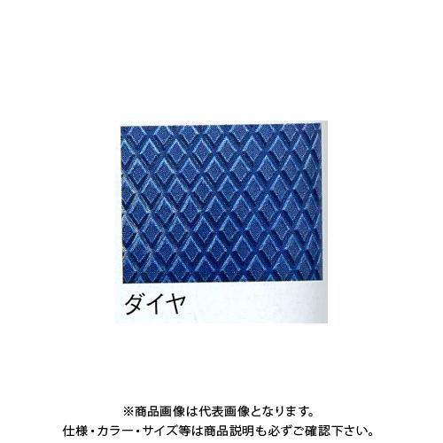広島 HIROSHIMA 養生マット ダイヤ 465-76