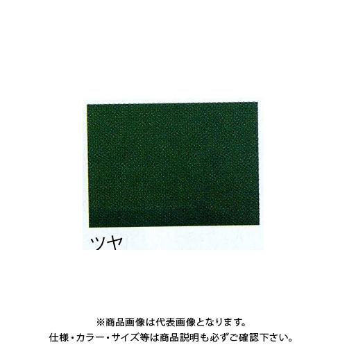 広島 HIROSHIMA 養生マット ツヤ 465-77