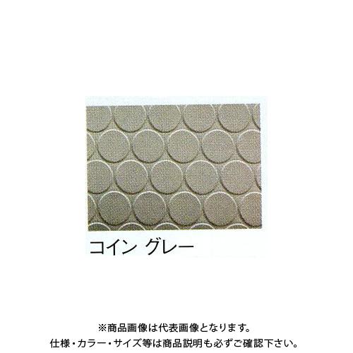広島 HIROSHIMA 養生マット コイン・グレー 465-79