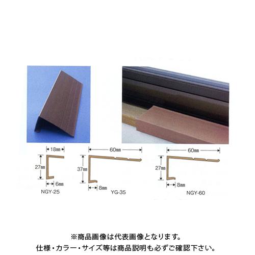 【直送品】【運賃見積り】広島 HIROSHIMA サッシ養生カバー NGY-60(100本入) 465-84