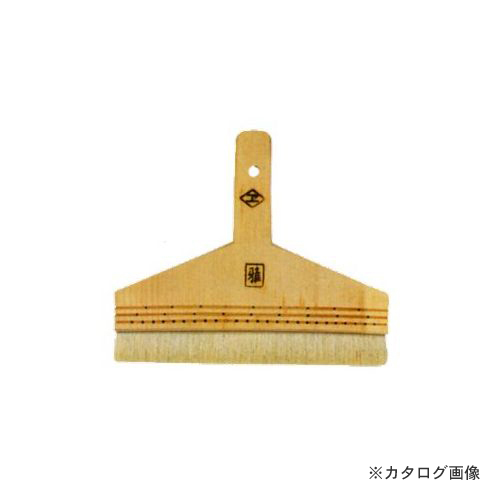 広島 HIROSHIMA 雅 白付廻し(7寸) 482-67