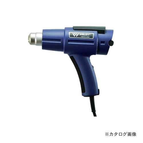 広島 HIROSHIMA WELDY PIC ドライヤー 632-05