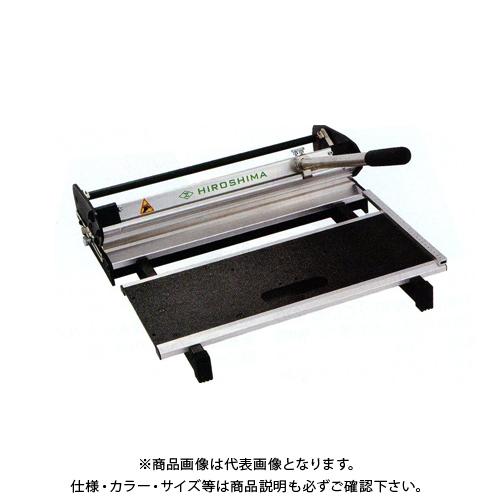 広島 HIROSHIMA タイルカッター LC510用 替刃(510mm長) 669-83