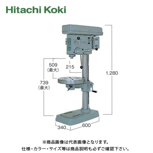 【運賃見積り】【直送品】日立工機 HITACHI 卓上ボール盤 鉄工23mm 出力400W 4P 100V 丸テーブル B23R-A1
