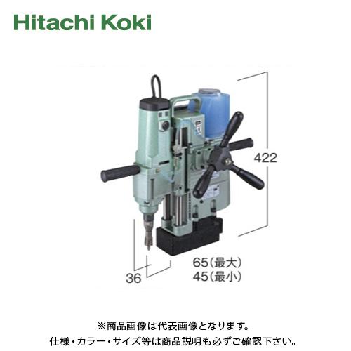 日立工機 HITACHI 自動磁気ボール盤 スチールコア40mm 100V ターンテーブル付 BM40Y