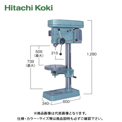 【運賃見積り】【直送品】日立工機 HITACHI タッピングボール盤 鉄工13mm 出力400W 4P 200V 丸テーブル BT13R