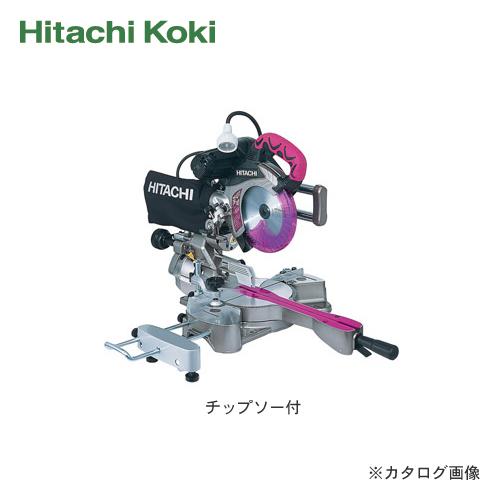 【直送品】日立工機 HITACHI 卓上スライド丸のこ C7RSC