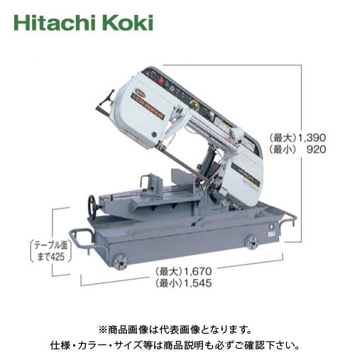 【運賃見積り】【直送品】日立工機 HITACHI ロータリバンドソー パイプ外径220mm 三相200V CB22FA2