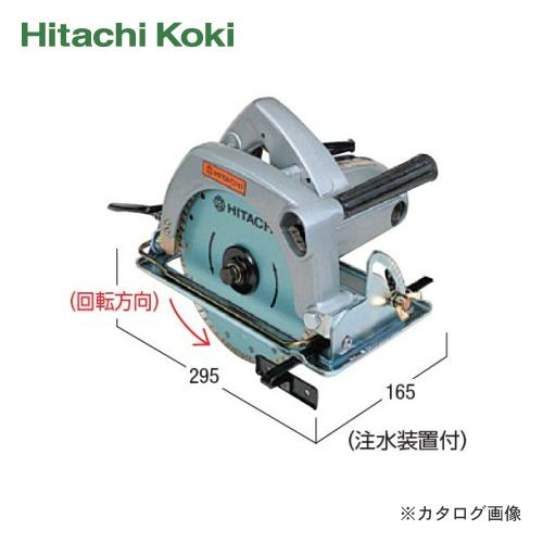 HiKOKI(日立工機) カッタ CM8