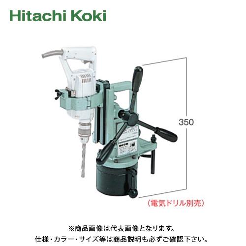 HiKOKI(日立工機) 磁気ドリルスタンド 100V ターンテーブル付 US13