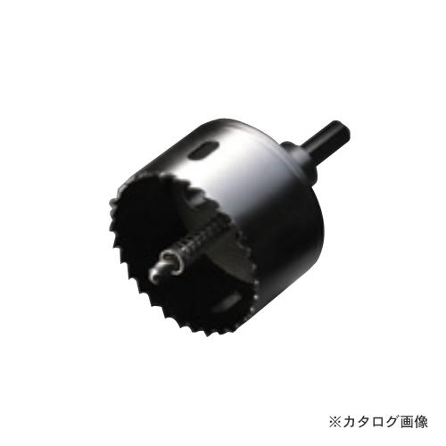 ハウスビーエム ハウスB.M バイメタルホルソー(回転用)セット品 BMH-160
