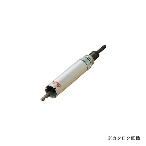 ハウスビーエム ハウスB.M マルチ兼用コアドリル(回転・振動兼用)フルセット φ50 MVC-50
