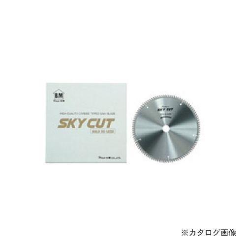 ハウスビーエム ハウスB.M SKYCUT-スカイカット-(アルミ用) AL-38012