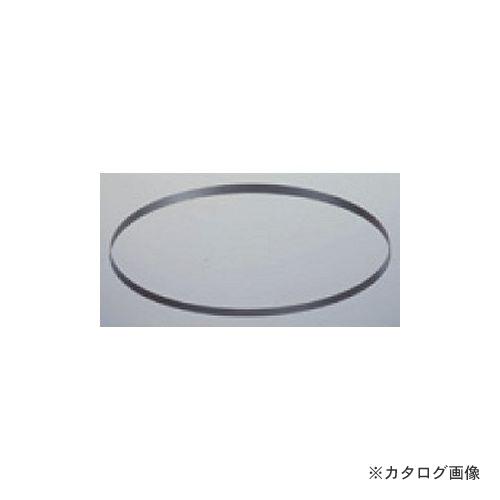 【受注生産品】ハウスビーエム ハウスB.M ポータブルバンドソーブレード(5本入り) PB-2970C