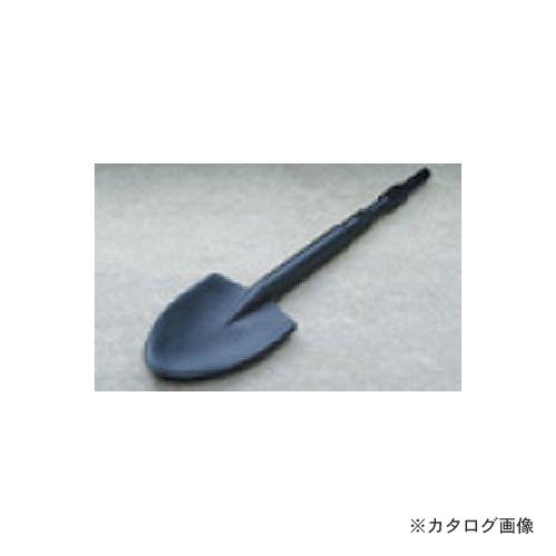 ハウスビーエム ハウスB.M 衝撃工具(電動ハンマー用) ハンマースコップ SP-30