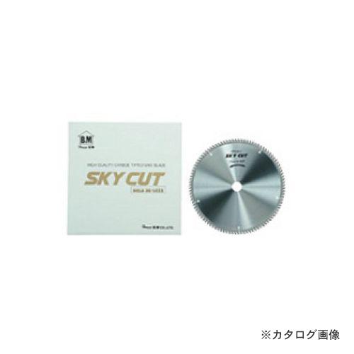 ハウスビーエム ハウスB.M SKYCUT-スカイカット-(木工用) WD-41560