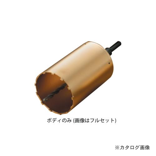 ハウスビーエム ハウスB.M スーパーハードコアドリル(回転用)ボディ AMB-80