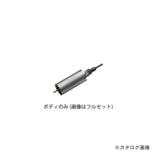 ハウスビーエム ハウスB.M 回転振動兼用コアドリル(回転・振動兼用)ボディ KCB-200