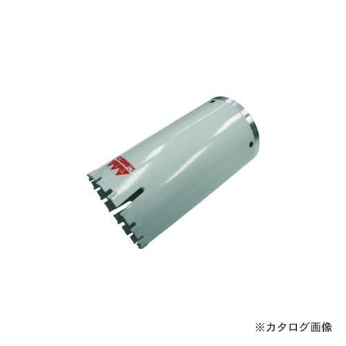 ハウスビーエム ハウスB.M マルチ兼用コアドリル(回転・振動兼用)ボディのみ φ80 MVB-80