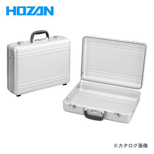 ホーザン HOZAN ツールケース B-180